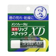 ロート製薬 メンソレータム 薬用リップスティックXD