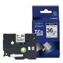 ブラザー TZe-161 ピータッチ ラミネートテープ 黒文字/透明 36mm