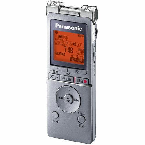パナソニック RR-XS360-S(シルバー) ICレコーダー 4GB