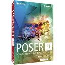 COREL Poser 11 通常版 Win&Mac