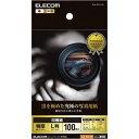エレコム EJK-RCL100 印画紙 特厚 L判 100枚