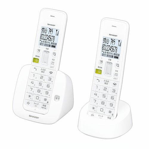 シャープ JD-S07CW-W(ホワイト) デジタルコードレス電話機 子機2台