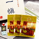 ショッピングうなぎ 【愛知県産うなぎ使用】うなぎ割烹「一愼」特製うなぎカット蒲焼 約60g×3枚(たれ、山椒セット)