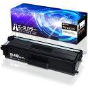 エースカラー ブラザー TN-493BK ブラック 大容量 互換トナーカートリッジ HL-L8360CDW HL-L9310CDN MFC-L8610CDW MFC-L9570CDW