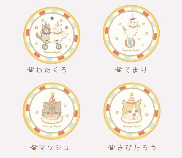 【メール便対応可】ピルケース『ネコがいっぱい~...の紹介画像3