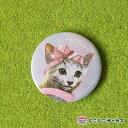 【メール便対応可】缶バッジ『SYARENEKO うめ』猫/ねこ/直径6.5cm/ファッション/かわいい/おもしろ/おしゃれ/ギフト/贈り物/動物/とこ..