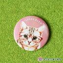【メール便対応可】缶バッジ『SYARENEKO かえで』猫/ねこ/直径6.5cm/ファッション/かわいい/おもしろ/おしゃれ/ギフト/贈り物/動物/と..