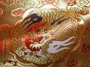 Kinran-butsu020-1