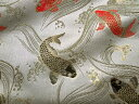 京都西陣織 金襴 生地 鯉(白) 10cm単位 切り売り 布地 はぎれ 和柄 生地 よさこい きんらん 金らん