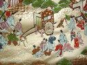 ◆京西陣・金襴 生地 平安洛中 10cm単位 切り売り 布地 和柄 生地 インテリア