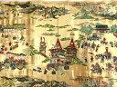 Kinran-jinbutu015