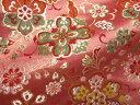 京都西陣織 金襴 生地 桃色華文 10cm単位 切り売り 布地 はぎれ 和柄 生地 よさこい きんらん 金らん