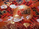 京西陣・金襴 生地 紗綾型地に龍(赤)(金らん 生地 動物柄 和柄生地 和柄 和風 よさこい 衣装 布 手芸 インテリア はぎれ)05P01Oct16