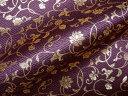 ◆京西陣 金襴 生地 サヤ型地に花唐草(紫) 10cm単位 切り売り 布地 和柄 生地 よさこい きんらん 金らん