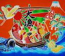 大漁旗 生地(朱) (和布 和生地 和柄生地 和柄 和風)05P01Oct16