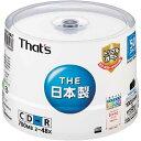 ����Ͷ���� That's CD-R�ǡ����� 48��®700MB �ȥ�ץ륬����(�ϡ��ɥ�����)�磻�ɥץ�֥� ���ԥ�ɥ륱����50���� CDR80WWY50BVT