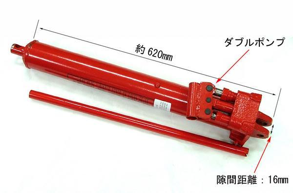 シリンダーラムジャッキ能力3ton(ダブルポンプ)エンジンクレーン用