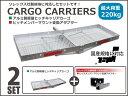 折り畳み式 アルミ製ヒッチキャリアカーゴ 変換アダプターセット(40mm→2インチ)