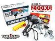 家庭用 100V 電動ウインチ (ホイスト) 200kg