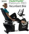 TUNTURI Platinum PRO リカンベント(座位式)バイク/Recumbet Bike