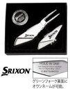 【楽ギフ_名入れ】 スリクソン/SRIXON クリップマーカー・グリーンフォークギフト 100個