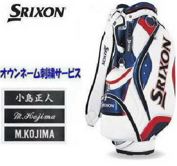 【オウンネームが刺繍で入る】スリクソン/SRIXON キャディバッグ GGC-S113