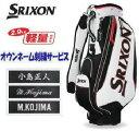 【オウンネームが刺繍で入る】スリクソン/SRIXON キャディバッグ GGC-S114
