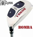 【smtb-f】 リンクス(Lynx) ボンバ(BOMBA) ユーティリティ