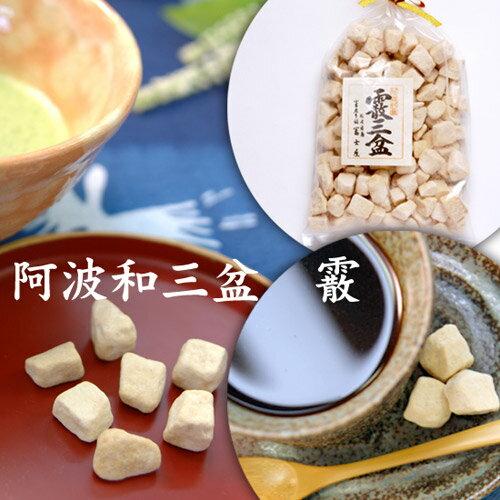 和三盆《霰三盆》100g 干菓子/砂糖/お茶請け/徳島名産...:tokushima-shop:10000238
