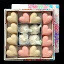 ハートの和三盆28粒小箱入り プチギフトに最適♪/お茶請け/砂糖菓子