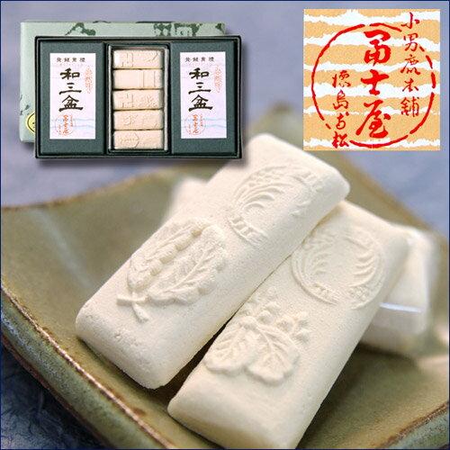 和三盆 小箱3詰(30粒入)/干菓子/高級砂糖/お茶請け/徳島名産【楽ギフ_包装】【楽ギフ…...:tokushima-shop:10000328