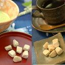 和三盆糖《霰三盆》100g/サトウキビ・高級砂糖・調味料/徳島名産