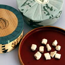 和三盆糖【霰三盆】曲物入 100g/お茶請け/砂糖菓子/徳島名産