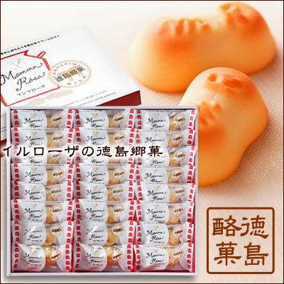 徳島酪菓 マンマローザ24個入(徳島洋菓子クラブ イルローザ)