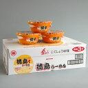 金ちゃん徳島ラーメンこくしょうゆ味12個入【徳島製粉金ちゃんラーメン】