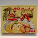 徳島ラーメン黄金の三八3食入【究極の支那そば系】