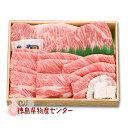 送料無料 阿波牛特選ギフトセット1kg最高級黒毛和牛肉(サー...