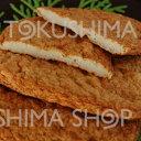 海產, 海產加工食品 - じゃこ天10枚入【徳島名産!谷ちくわ商店の天ぷら】