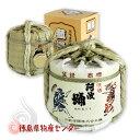 上撰 阿波踊 300ml 豆樽/日本酒/清酒/日新酒類/父の日/寿/御祝