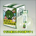 すだちのお酒 すだちまる〜徳島県のマスコットキャラクター「すだちくん」パッケージ〜