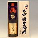 【お歳暮】鳴門鯛 大吟醸 生地酒 1800ml 【徳島の地酒/日本酒】