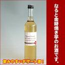 なると金時 焼きいものお酒 500ml【徳島の地酒リキュール】