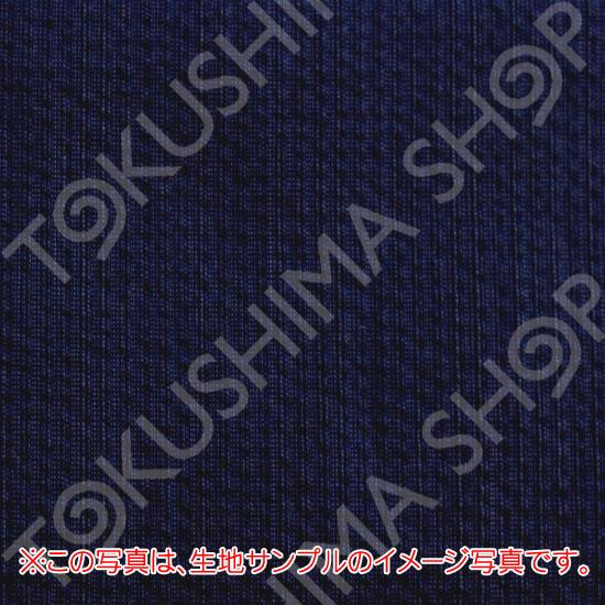 【送料無料】阿波 しじら織 No.123浴衣生...の紹介画像2