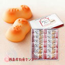 徳島酪菓 マンマローザ12個入(徳島洋菓子クラブ イルローザ)