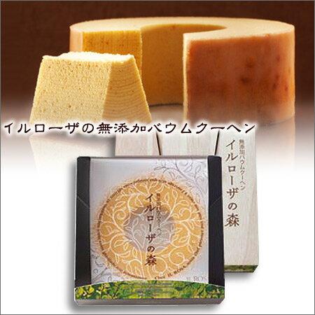 無添加バウムクーヘンイルローザの森Sサイズ(徳島洋菓子クラブILROSA)