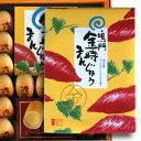 鳴門金時まんじゅう35入り【徳島のお土産菓子】