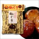 仙ぐり150g 栗の甘露煮【徳島限定のお土産菓子】