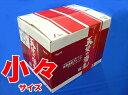天使の海老 小々サイズ1Kg箱(規格:50/60)を10箱まとめ買い