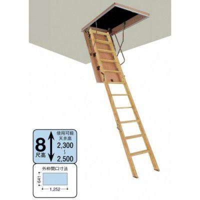 大建工業【CQ0327-1】スライドタラップ37型ウッド8尺用(2400mm) スライド式はしご 見積無料!1万円以上送料無料!cq0327-1販売