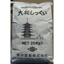 大和しっくい 白色 20kg 日本古来の風美 畑中産業 【代...